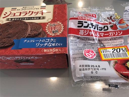 f:id:shihoko123:20200408231109j:image