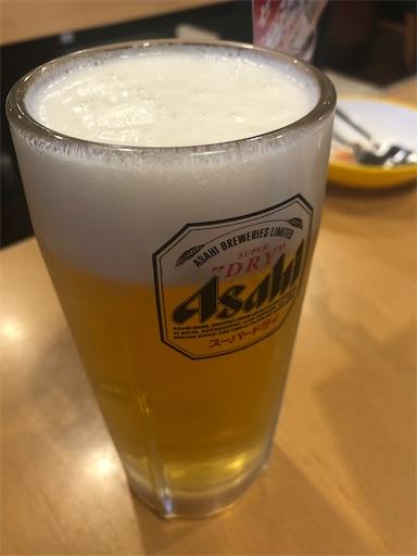 f:id:shihoko123:20200409224231j:image