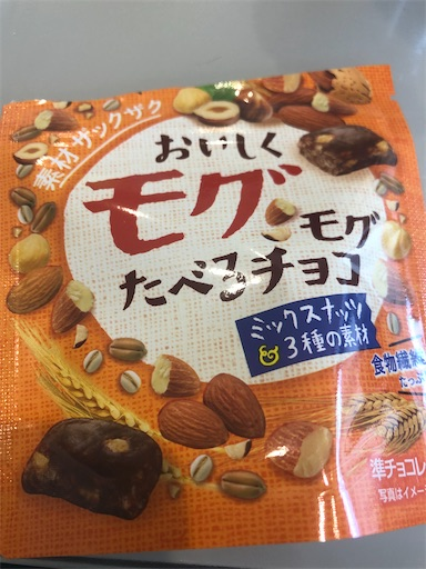 f:id:shihoko123:20200411234630j:image