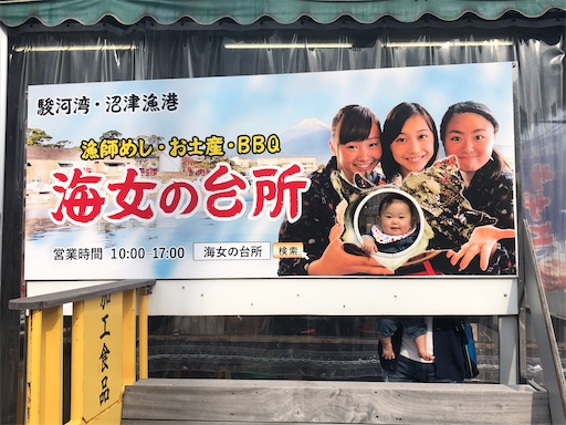 f:id:shihoko123:20200411235233j:image