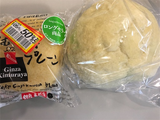 f:id:shihoko123:20200412213045j:image