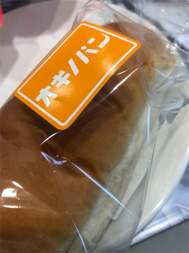 f:id:shihoko123:20200414225548j:image
