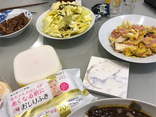 f:id:shihoko123:20200418225504j:image