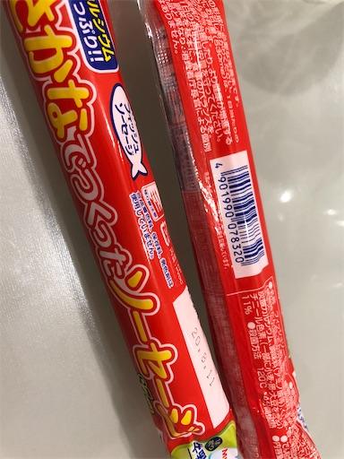 f:id:shihoko123:20200418225529j:image