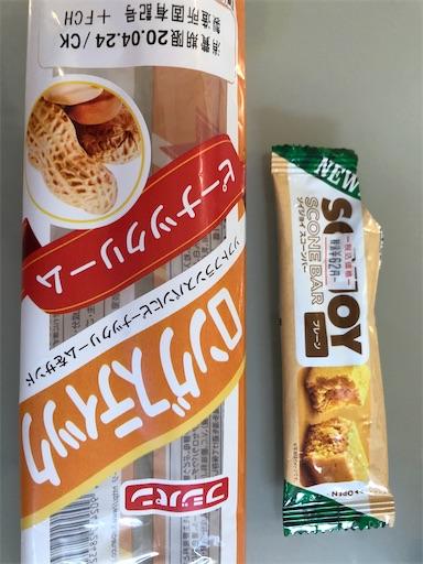 f:id:shihoko123:20200423232841j:image
