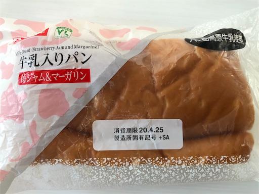 f:id:shihoko123:20200424234743j:image
