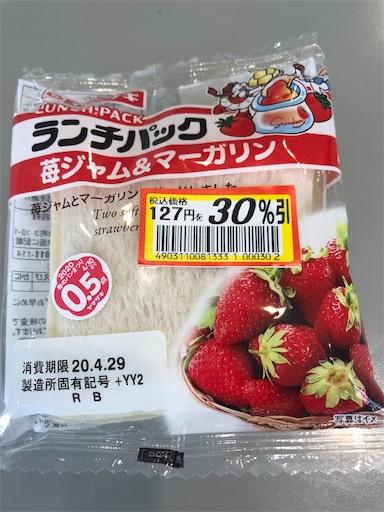 f:id:shihoko123:20200501001300j:image