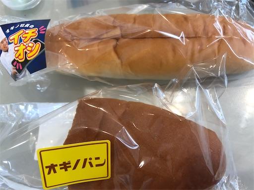 f:id:shihoko123:20200505010305j:image