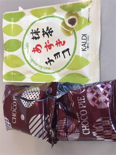 f:id:shihoko123:20200508231440j:image