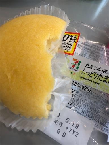 f:id:shihoko123:20200520223119j:image