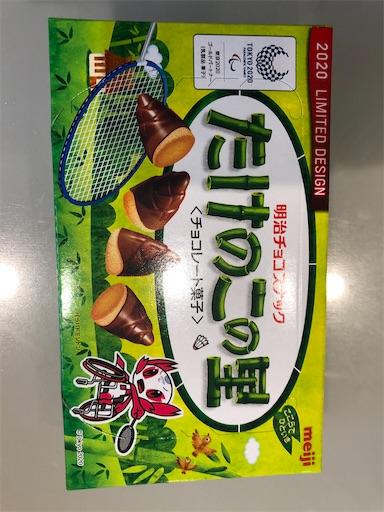 f:id:shihoko123:20200523110325j:image