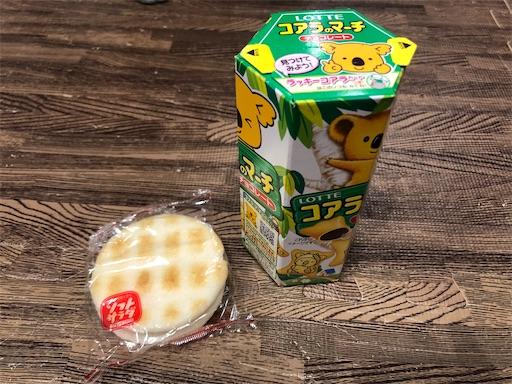 f:id:shihoko123:20200524003950j:image