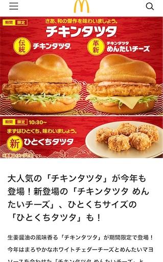 f:id:shihoko123:20200524231344j:image