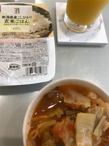 f:id:shihoko123:20200601233734j:image