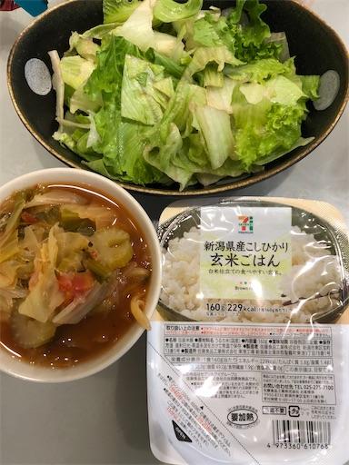 f:id:shihoko123:20200601233736j:image