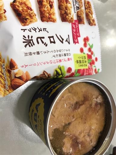 f:id:shihoko123:20200614225245j:image