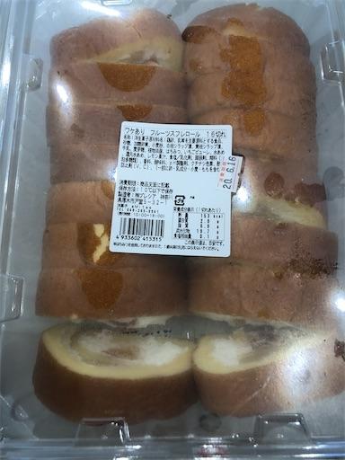 f:id:shihoko123:20200614231051j:image
