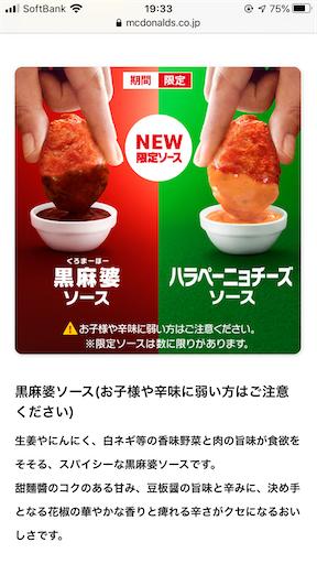 f:id:shihoko123:20200618001033p:image