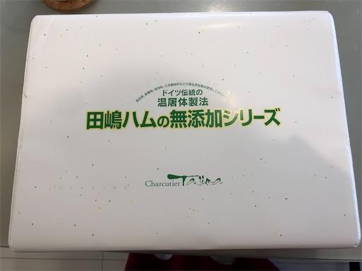 f:id:shihoko123:20200621205444j:image