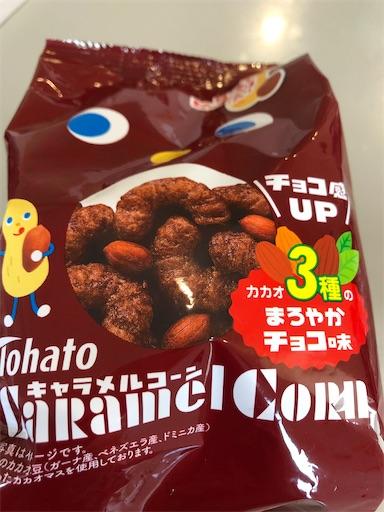 f:id:shihoko123:20200623221254j:image