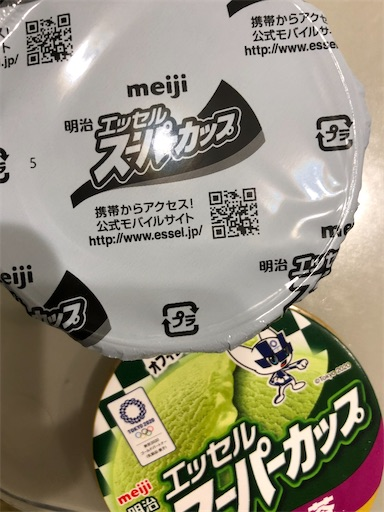 f:id:shihoko123:20200623221314j:image