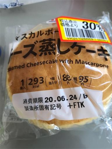 f:id:shihoko123:20200625085133j:image