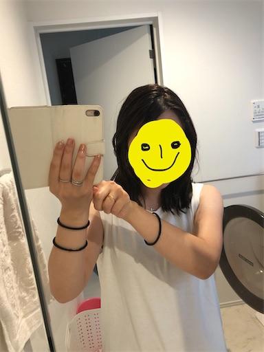 f:id:shihoko123:20200720101958j:image
