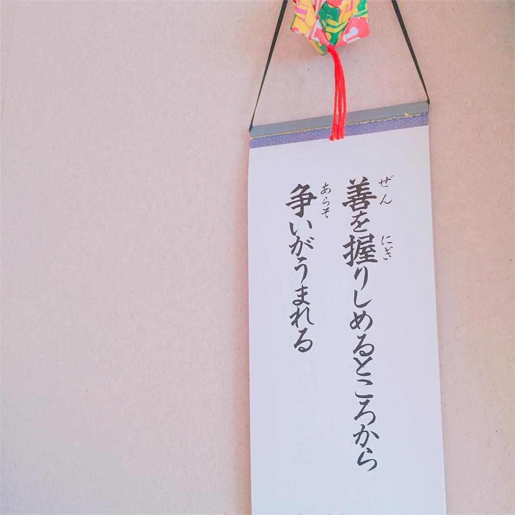 f:id:shihoko_aoki:20180905202532j:image