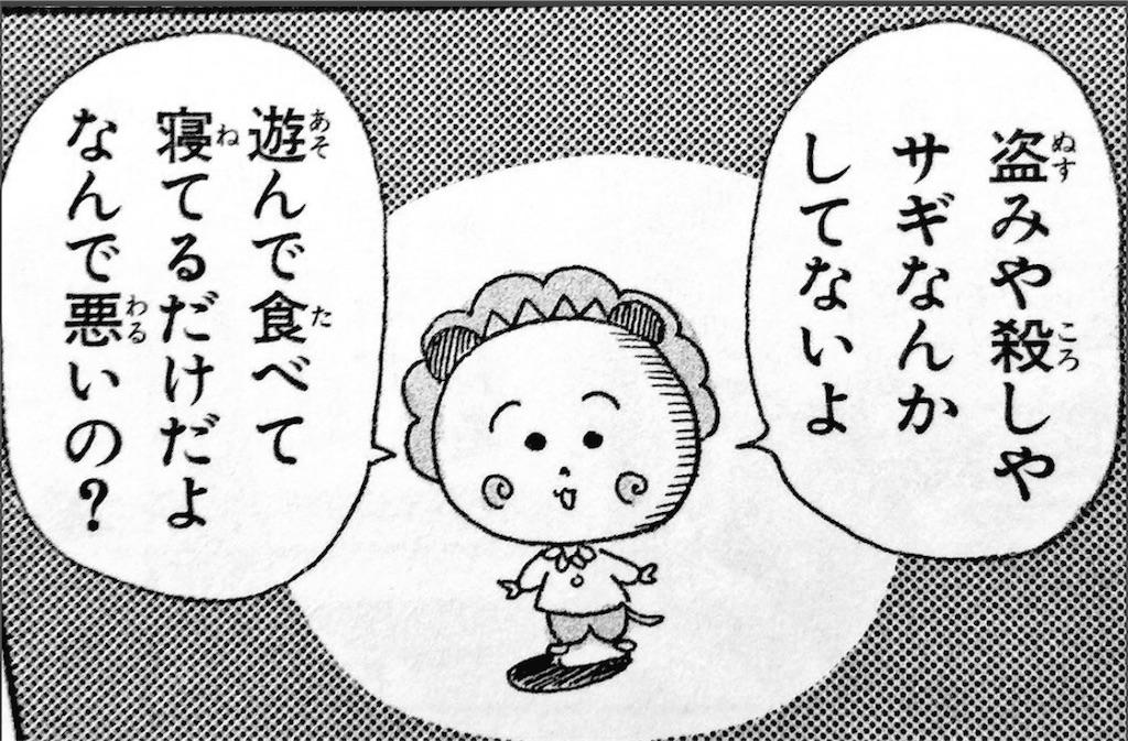 f:id:shihoko_aoki:20180919200724j:image