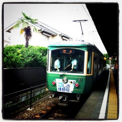 f:id:shiholeeno:20110719190740j:image