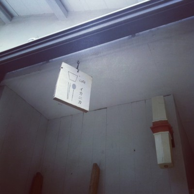 f:id:shiholeeno:20120625140714j:image