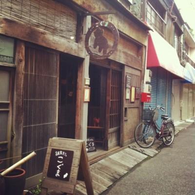 f:id:shiholeeno:20120722210249j:image