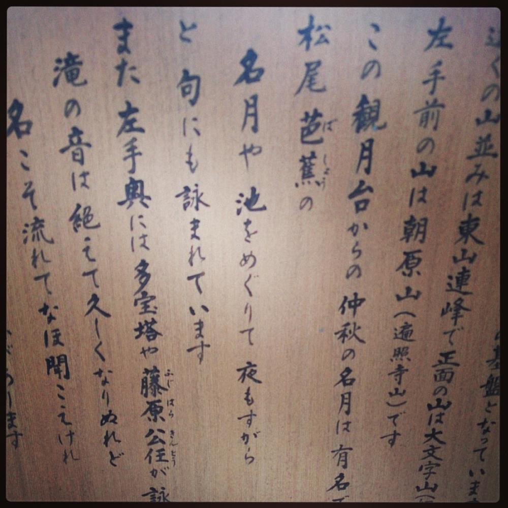 f:id:shiholeeno:20130921213717j:image:w360