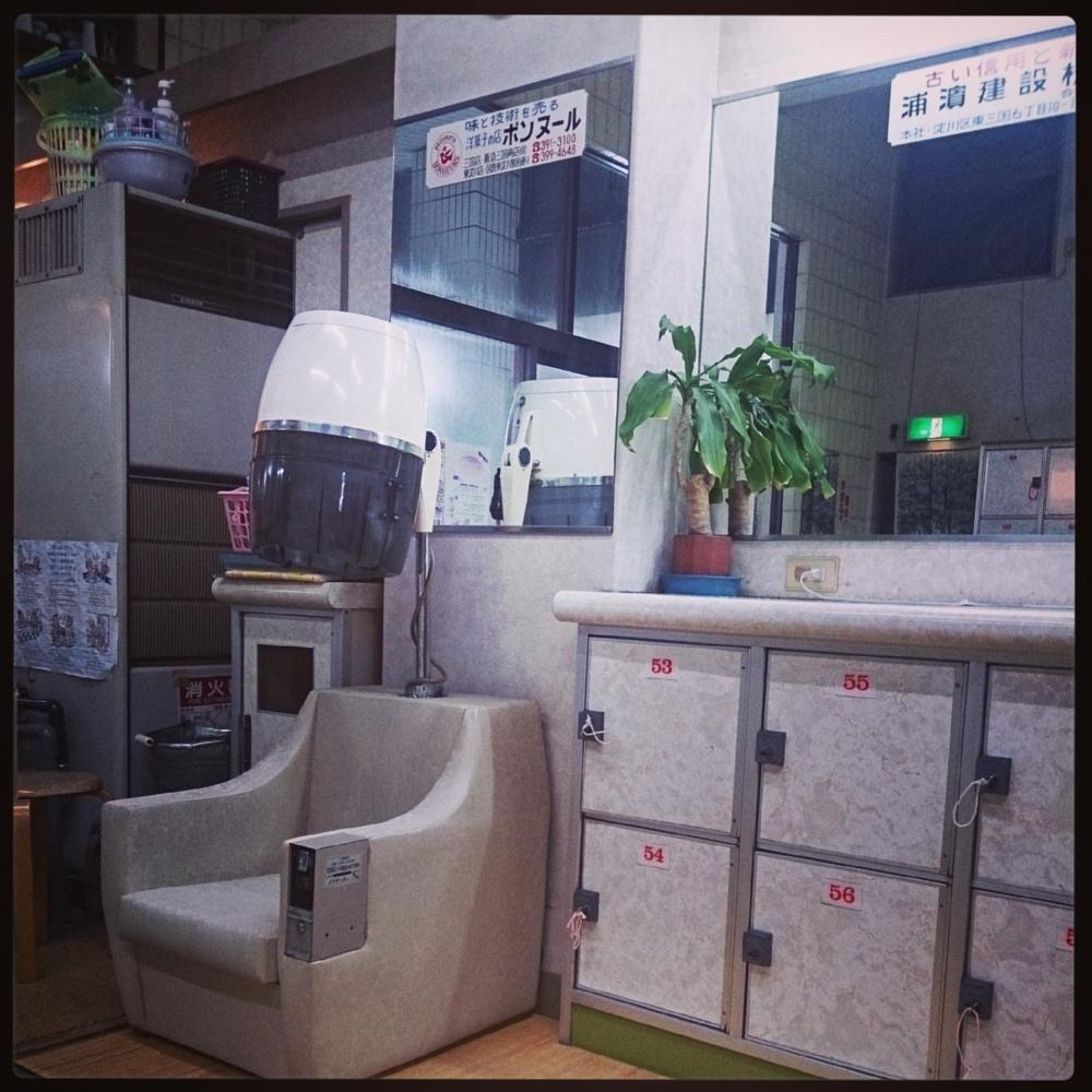 f:id:shiholeeno:20130930173058j:image:w360