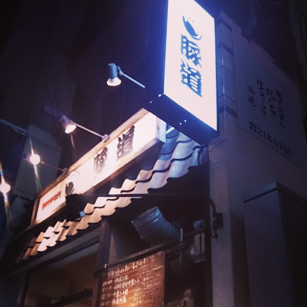 f:id:shiholeeno:20131222005840j:image:w360