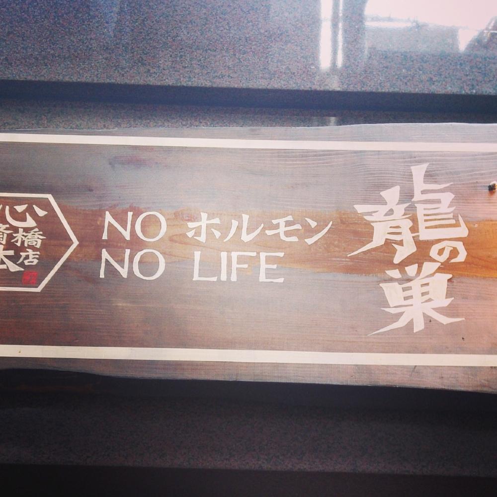 f:id:shiholeeno:20140104150334j:image:w360