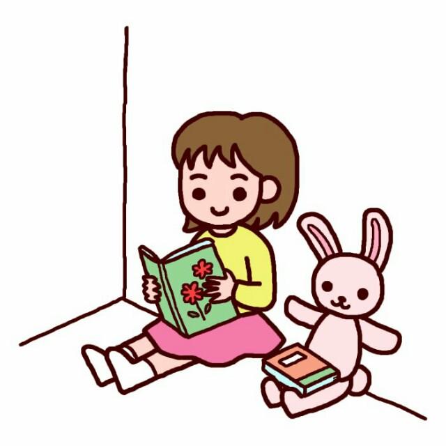 f:id:shihomaru:20170222015229j:plain