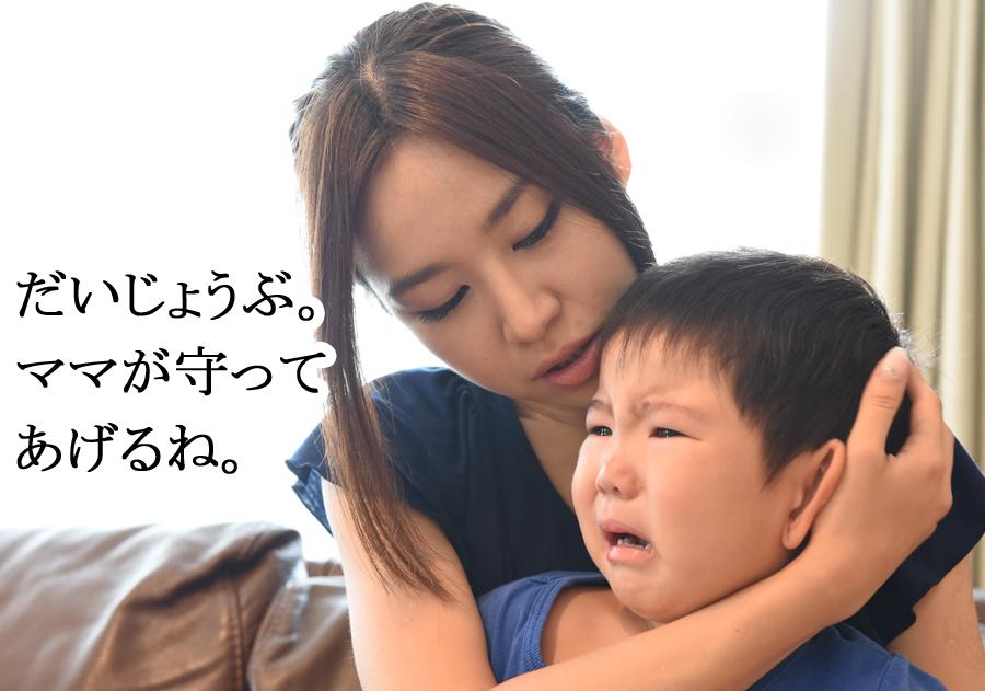 f:id:shihomaru:20170309021707j:plain