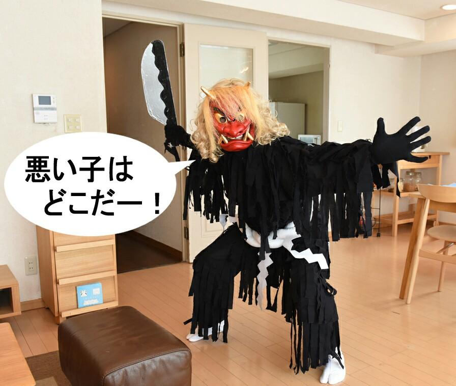 f:id:shihomaru:20170309021755j:plain