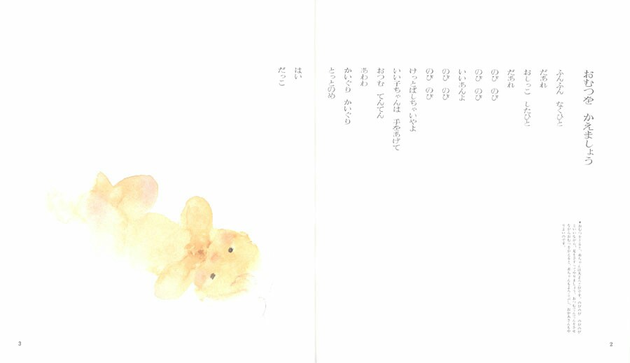 f:id:shihomaru:20170403150713j:plain