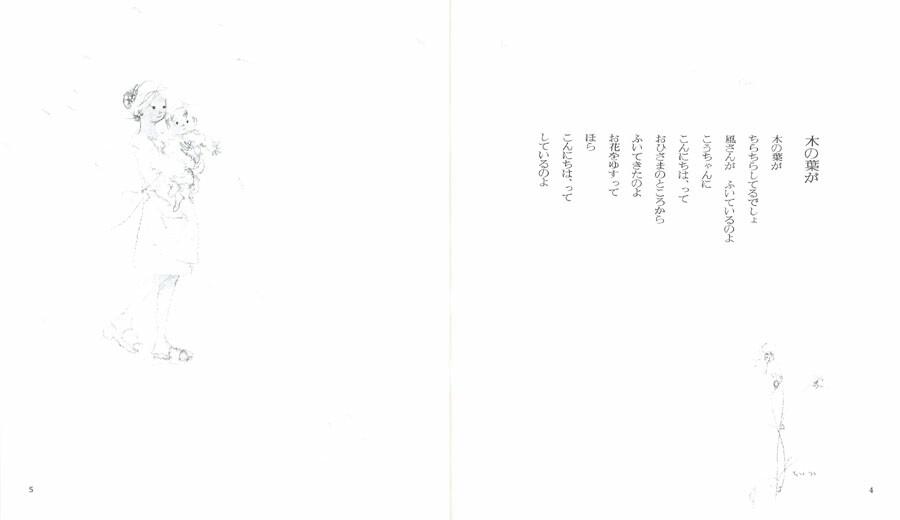 f:id:shihomaru:20170403150734j:plain