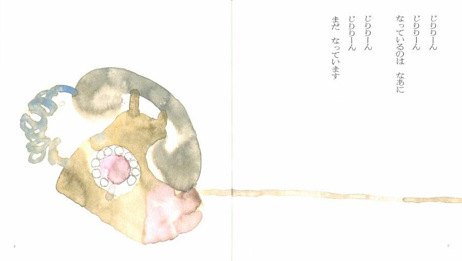 f:id:shihomaru:20170415032423j:image