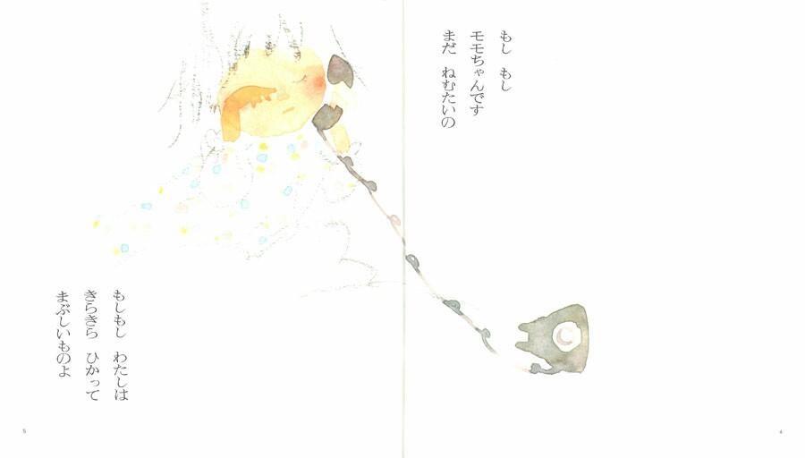 f:id:shihomaru:20170415032436j:image