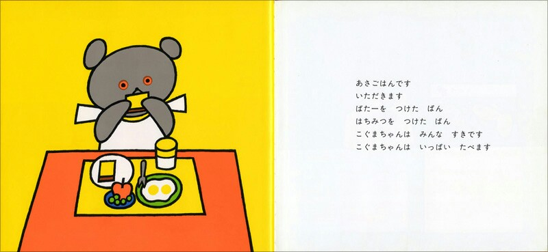 f:id:shihomaru:20170415042922j:image