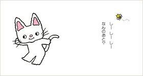 f:id:shihomaru:20170419170244j:image