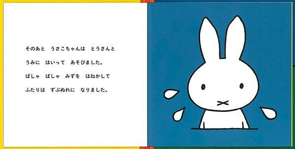 f:id:shihomaru:20170422080352j:image