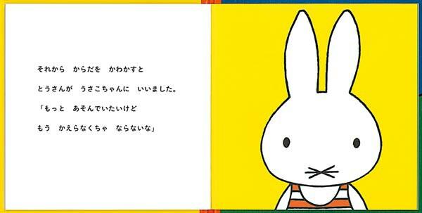f:id:shihomaru:20170422080408j:image