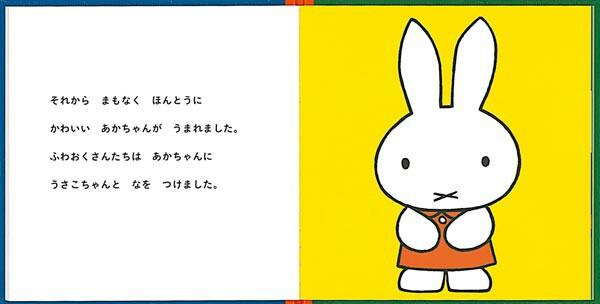 f:id:shihomaru:20170422081102j:image