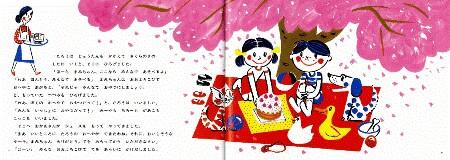 f:id:shihomaru:20170502230407j:image
