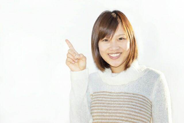 f:id:shihomaru:20170614053036j:image